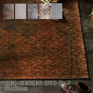 マット  BEL RUG NO.3 50x80 ラグ 絨毯 じゅうたん カーペット|bicasa