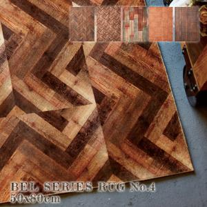マット  BEL RUG NO.4 50x80 ラグ 絨毯 じゅうたん カーペット|bicasa