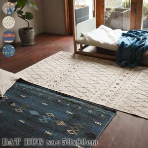 ラグ BAT NO.2 rug 50×80cm マット 絨毯 じゅうたん カーペット アウトドアラグ 室内外兼用|bicasa