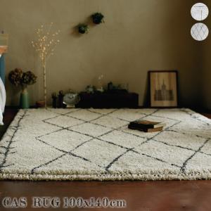 ラグ CAS rug 100×140cm マット 絨毯 じゅうたん カーペット|bicasa