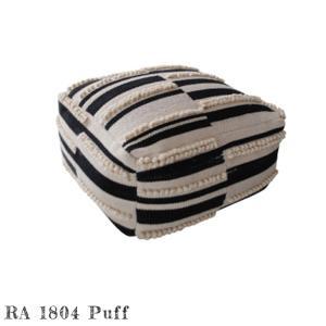 プフ Ra 1804 Puff クッション オットマン スツール|bicasa