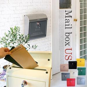 ユーエスメールボックス(U.S.Mail box) TK-2075 カラー(クリーム・ダークグレー・グリーン・レッド・シルバー・ベージュ・ブラック・イエロー)|bicasa