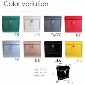 ユーエスメールボックス(U.S.Mail box) TK-2075 カラー(クリーム・ダークグレー・グリーン・レッド・シルバー・ベージュ・ブラック・イエロー)|bicasa|03