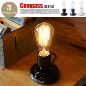 照明 テーブルランプ デスクライト コンパススタンド Compass Stand アートワークスタジオ ARTWORK STUDIO AW-0479Z AW-0479V LED 対応 おしゃれ アンティーク|bicasa
