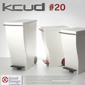 ダストボックス クード スリムペダル KUD20 イワタニマテリアル|bicasa