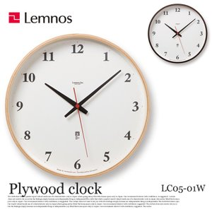 掛け時計 電波時計 プライウッドクロック Plywood clock LC05-01W レムノス L...