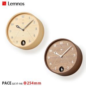 掛け時計 レムノス Lemnos パーチェ PACE LC17-014 ハト時計 bicasa