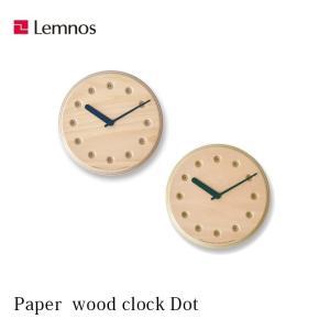 掛け時計 タカタレムノス Lemnos ペーパーウッドクロック ドット Paper wood clock dot DRL19-07/dot 時計 ウォールクロック 壁掛け時計 bicasa