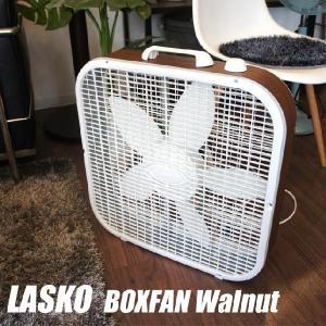 扇風機 サーキュレーター ラスコ 3733 ボックスファン ウォールナット ハモサ おしゃれ bicasa