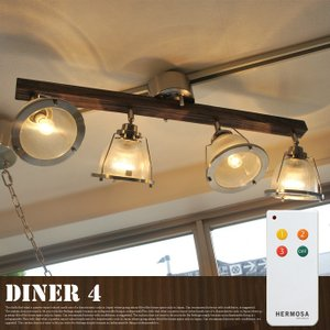 シーリングライト 天井照明 スポットライト ダイナー4 ハモサ GL-002 4灯 リモコン付き 電球付き ウッド スチール アルミ 西海岸  あすつく|bicasa