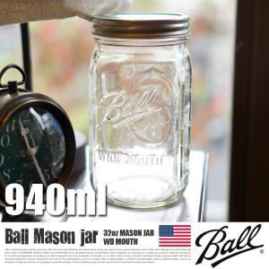 ボール32オンスメイソンジャーワイドマウス BL-67000 BALL社