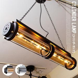 照明 ハモサ HERMOSA シリンダーランプ CYLINDER LAMP CM-008 ペンダントライト 天井照明|bicasa