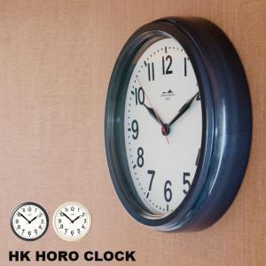 壁掛け時計 ハモサ HERMOSAHK ホーロークロック HK HORO CLOCK HK-001 ウォールクロック 時計 かけ時計 電波時計 bicasa
