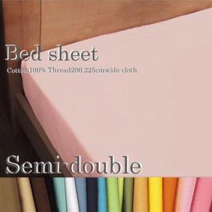 セミダブル ベッドシーツ Solid ファブザフォーム 全21色|bicasa