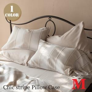 ファブリック 寝具 ピローケース Pillow Case 枕カバー Mサイズ シックストライプ Ch...
