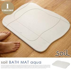 Soil BATH MAT aqua