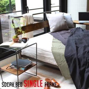 ベッドフレーム ソコフ ベッド シングル socph bed single SCP-BED-SG アデペシュ a.depeche bicasa