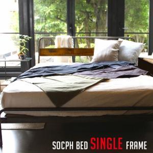 ベッドフレーム ソコフ ベッド シングル ダブル socph bed doubleSCP-BED-DL アデペシュ a.depeche bicasa