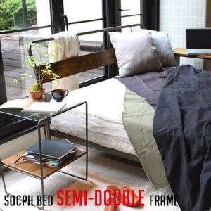 ベッドフレーム ソコフ ベッド セミダブル socph bed semi-double SCP-BED-SDL アデペシュ a.depeche bicasa