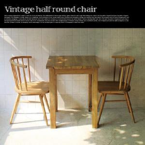 Vintage half round chair