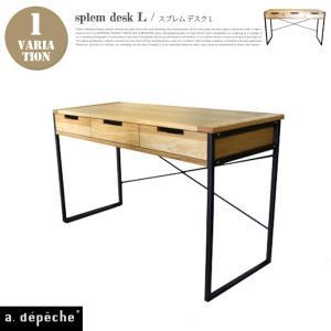 アデペシュ a depeche スプレムデスク L splem desk L SPM-DSK-1200 オーク無垢材家具 アイアン 書斎机|bicasa