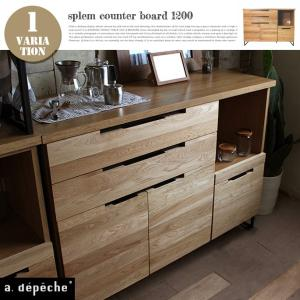 アデペシュ a depeche スプレム カウンター ボード 1200 splem counter board SPM-CTB-1200 収納家具 オーク無垢材 日本製 アイアン 食器棚|bicasa