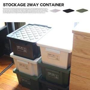 アデペシュ a depeche ストッケージオプションリッド stockage option lid...