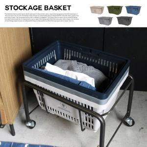 アデペシュ a depeche ストッケージ バスケット stockage basket STK-BKT-001-IV 収納家具 ショッピングバスケット 買い物かご アウトドア|bicasa