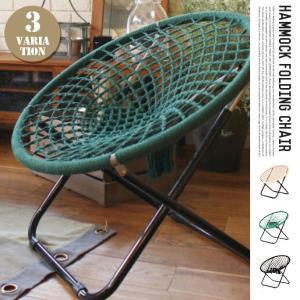 アデペシュ a depeche ハンモックフォールディングチェア hammock folding chair HMK-FDC アイアン パーソナルチェア リビングチェアの写真
