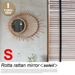 アデペシュ a depeche ミラー 鏡 壁掛鏡 rotta rattan mirror sole...