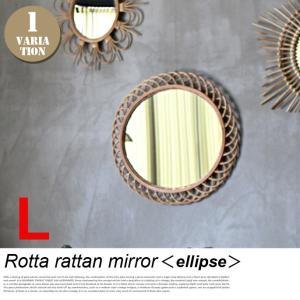 アデペシュ a depeche ミラー 鏡 壁掛鏡 rotta rattan mirror elli...