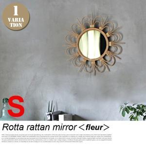 アデペシュ a depeche ミラー 鏡 壁掛鏡 rotta rattan mirror fleu...