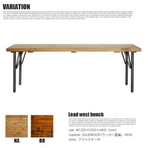 ベンチ 幅125cm 高さ45cm ビメイクス BIMAKES リードウエストベンチ Lead West Bench ダイニングベンチ 長椅子 木製 玄関 リビング 北欧 カジュアル おしゃれ|bicasa|02