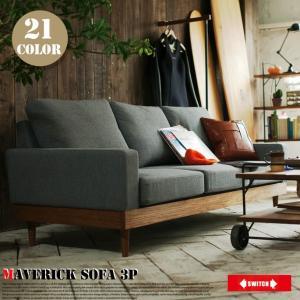 マーベリックソファ3P(Maverick Sofa 3P)|bicasa