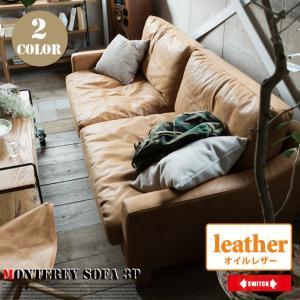 モントレーソファ 3P(Monterey Sofa 3P) オイルレザー|bicasa
