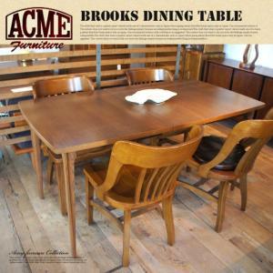 BROOKS DINING TABLE(ダイニングテーブル)|bicasa