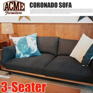 CORONADO SOFA 3-seater ACME|bicasa