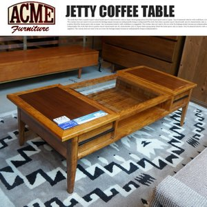 JETTY COFFEE TABLE|bicasa