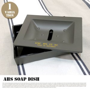 洗面所 アクメファニチャー ACME Furniture AHS ソープディッシュ AHS SOAP...