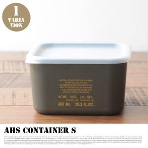 ランドリー雑貨 アクメファニチャー ACME Furniture AHS コンテナS AHS CON...