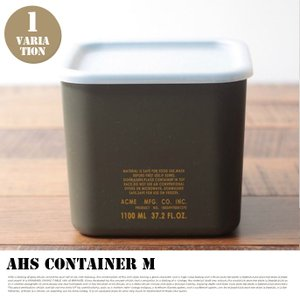 ランドリー雑貨 アクメファニチャー ACME Furniture AHS コンテナM AHS CON...
