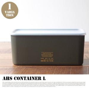 ランドリー雑貨 アクメファニチャー ACME Furniture AHS コンテナL AHS CON...