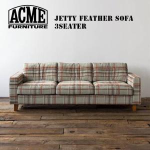 アクメファニチャー ACME Furniture  JETTY feather SOFA 3seater  インテリア 家具 ソファ チェック地|bicasa