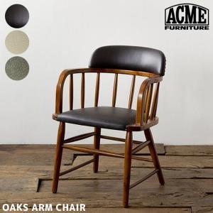 チェア アクメ ファニチャー ACME Furniture オークス アームチェア OAKS ARM CHAIR  ダイニングチェア 椅子|bicasa