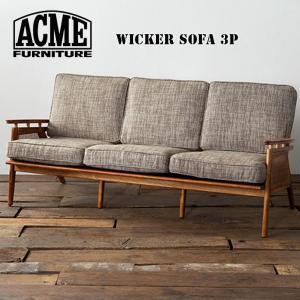 ソファ アクメ ファニチャー ACME Furniture ウィッカーソファ WICKER SOFA 3P 17700970010770 3シーター|bicasa