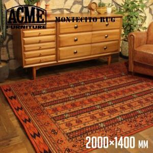ラグ アクメ ファニチャー ACME Furniture モンテシート ラグ 2000×1400 MONTECITO RUG 2000×1400 19013970001170 絨毯 じゅうたん カーペット|bicasa