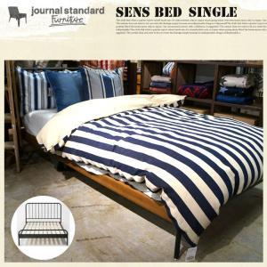 SENS BED SINGLE(サンクベッド シングル) bicasa