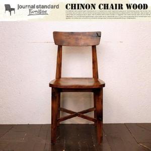 CHINON CHAIR(シノンチェア)|bicasa