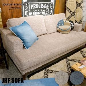 ソファ ジャーナルスタンダードファニチャー journal standard Furniture ジェーエフケー ソファ JFK SOFA 2Pソファ 2人掛けソファ JFKソファ|bicasa