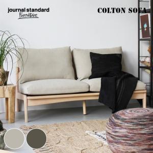 ソファ ジャーナルスタンダードファニチャー journal standard Furniture コルトンソファ COLTON SOFA  2人掛け 2Pソファ ラブソファ|bicasa